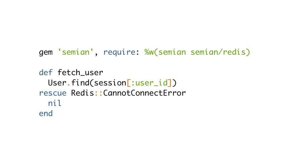 gem 'semian', require: %w(semian semian/redis) ...