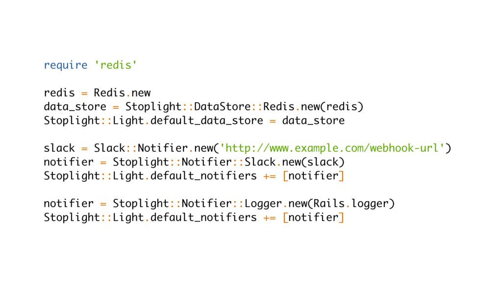 require 'redis' redis = Redis.new data_store = ...
