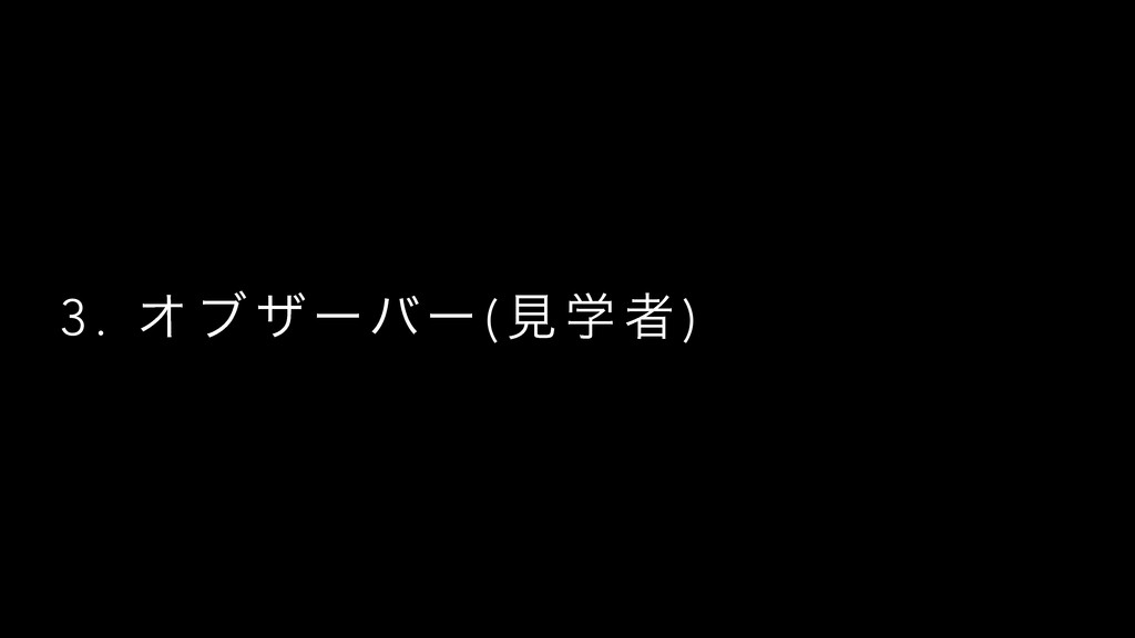 3 . Φ ϒ βʔόʔ ( ݟ ֶ ऀ )