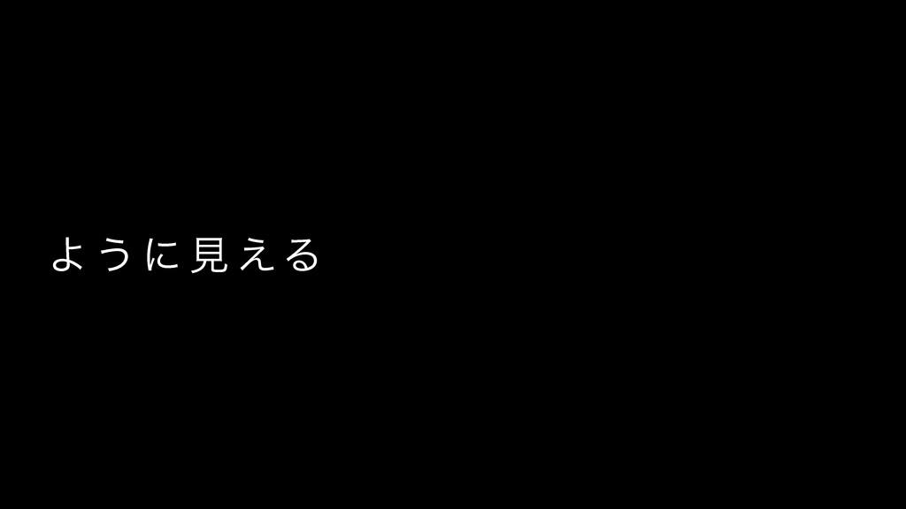 Α ͏ ʹ ݟ ͑Δ