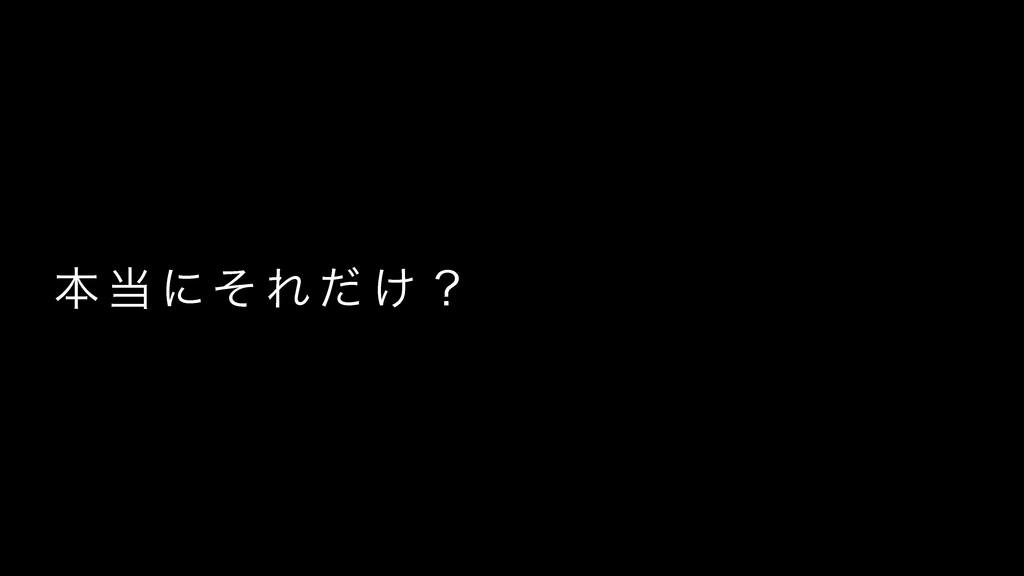 ຊ  ʹͦ Ε ͩ ͚ ʁ