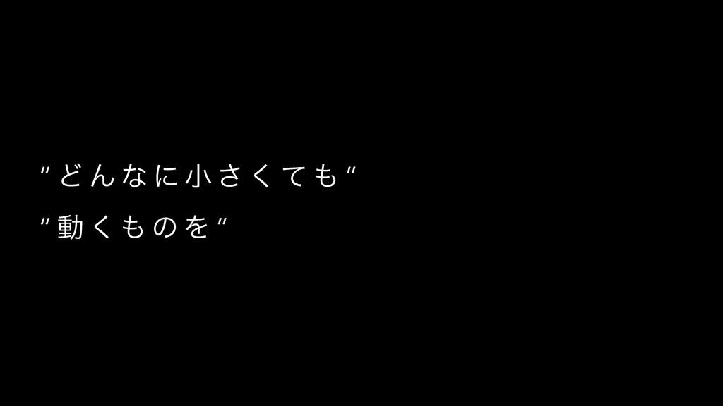 """ Ͳ Μ ͳ ʹ খ ͞ ͘ ͯ  "" "" ಈ ͘ ͷ Λ """