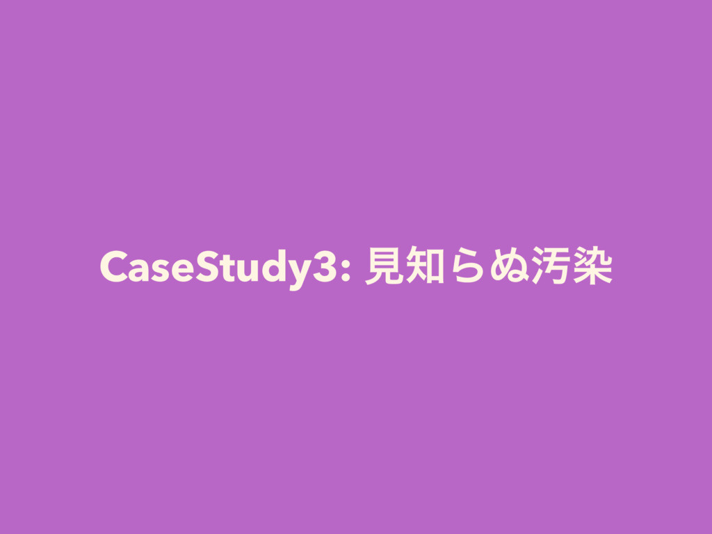 CaseStudy3: ݟΒ͵Ԛછ