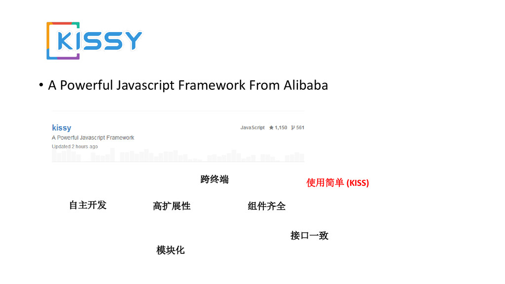 • A Powerful Javascript Framework From Alibaba ...