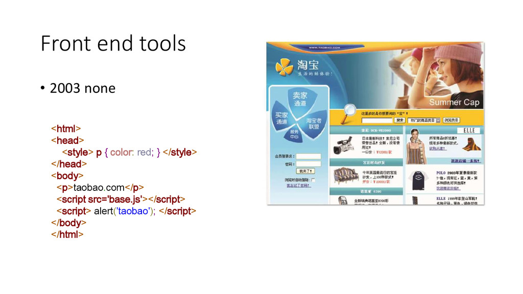 Front end tools • 2003 none <html> <head> <styl...