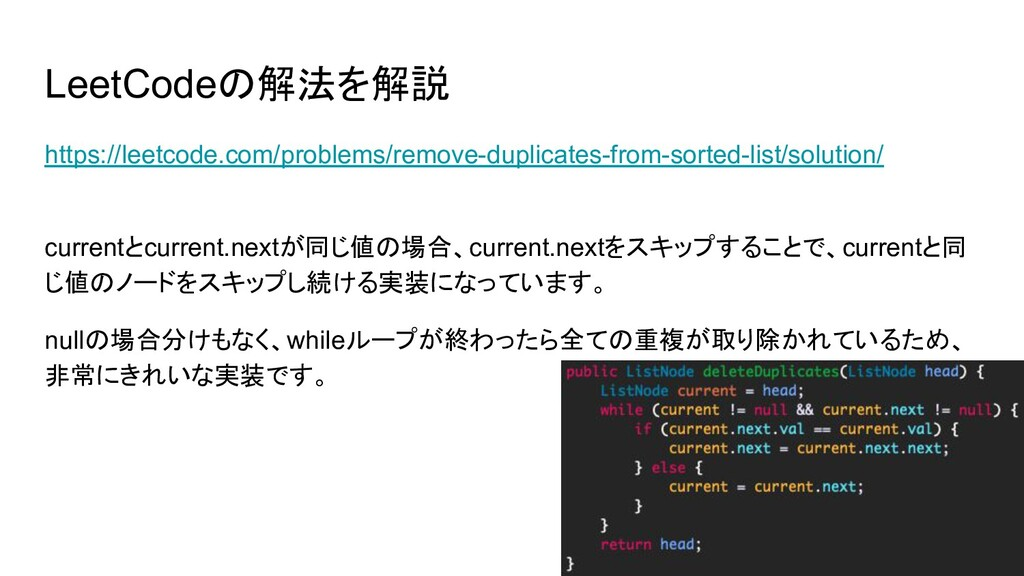 LeetCodeの解法を解説 https://leetcode.com/problems/re...
