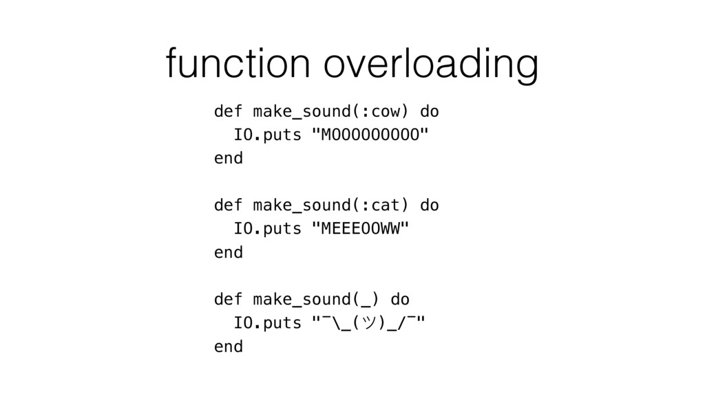 function overloading def make_sound(:cow) do IO...