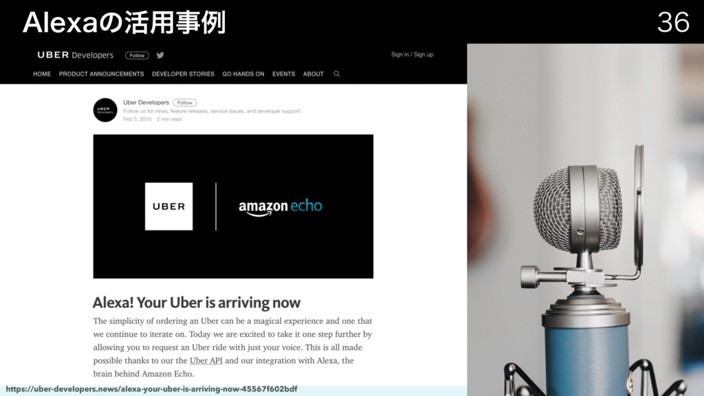 """MFYBͷ׆༻ྫ  https://uber-developers.news/ale..."
