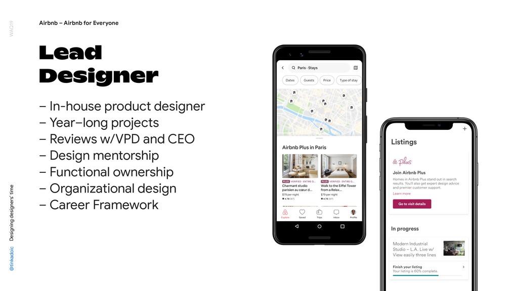 Lead Designer – In-house product designer  – Ye...