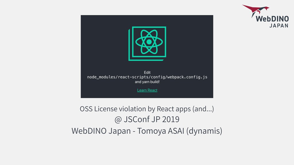 OSS License violation by React apps (and...) @ ...