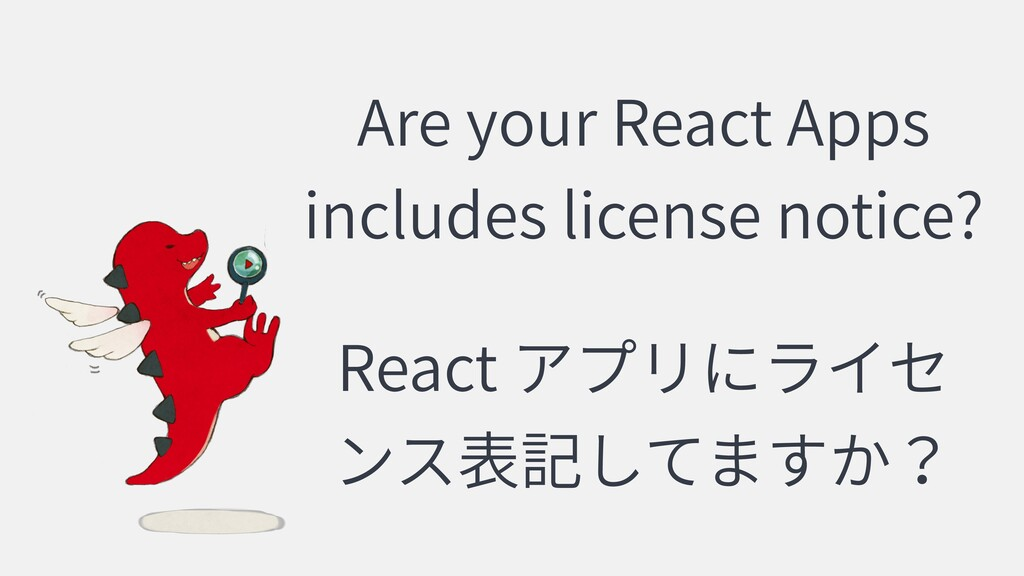 Are your React Apps includes license notice? Re...