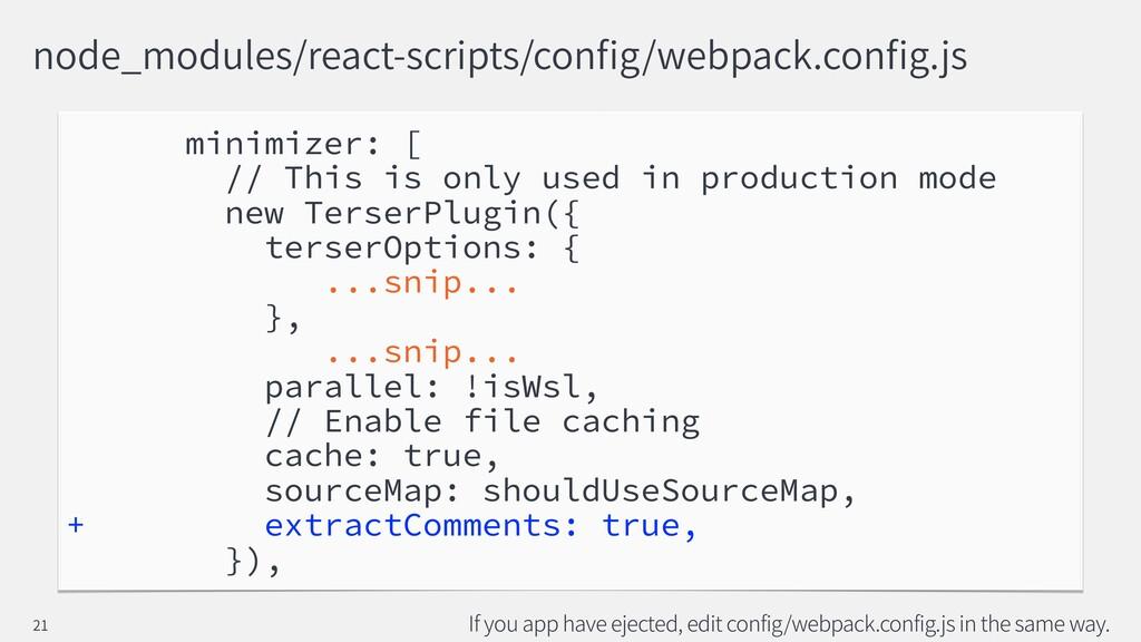 node_modules/react-scripts/con g/webpack.con g....