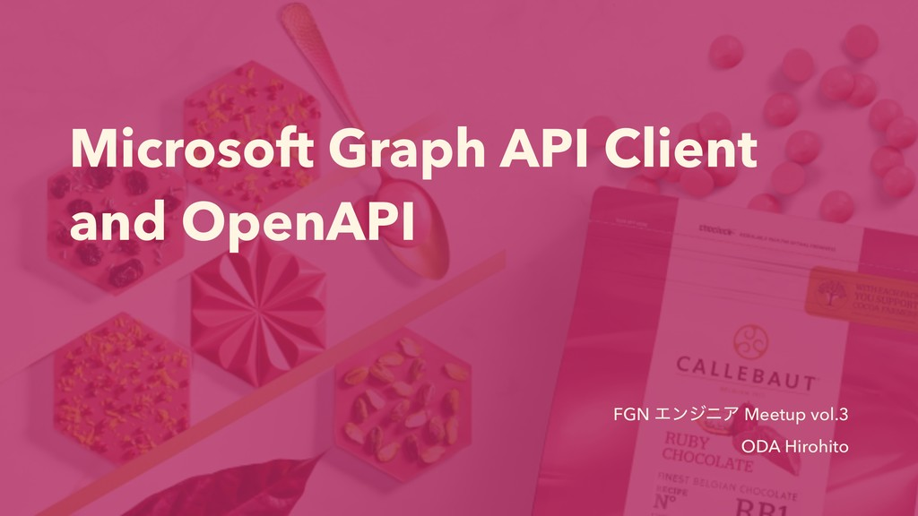 Microsoft Graph API Client and OpenAPI FGN Τϯδχ...