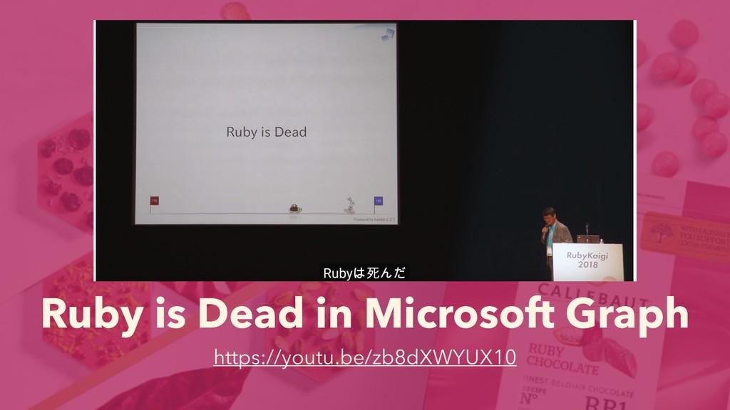 Ruby is Dead in Microsoft Graph https://youtu.b...