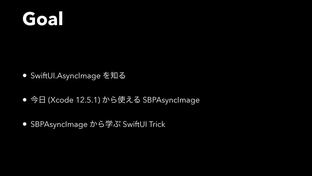 Goal • SwiftUI.AsyncImage ΛΔ   • ࠓ (Xcode 12....