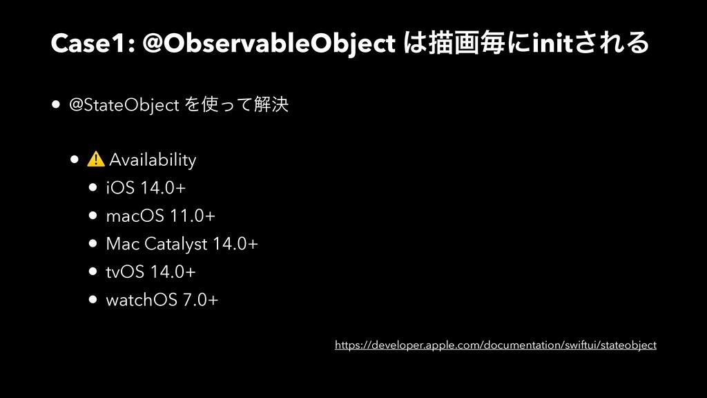 • @StateObject Λͬͯղܾ   • ⚠ Availability   • iO...