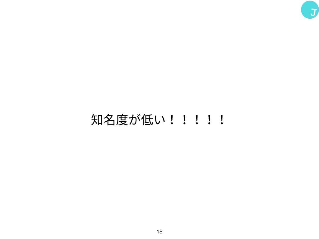 濼せ䏝ָ⡚ְ 18