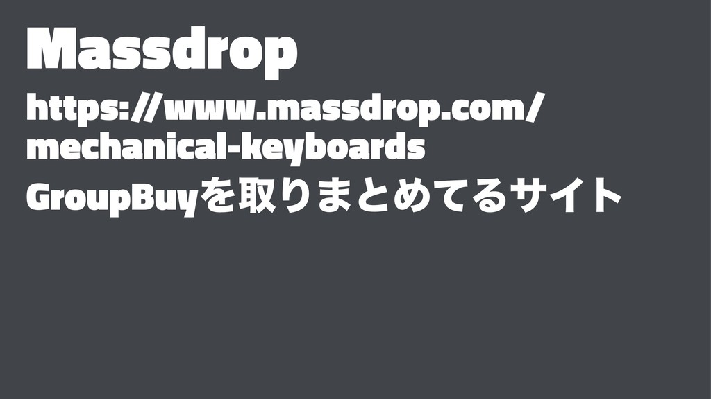 Massdrop https:/ /www.massdrop.com/ mechanical-...