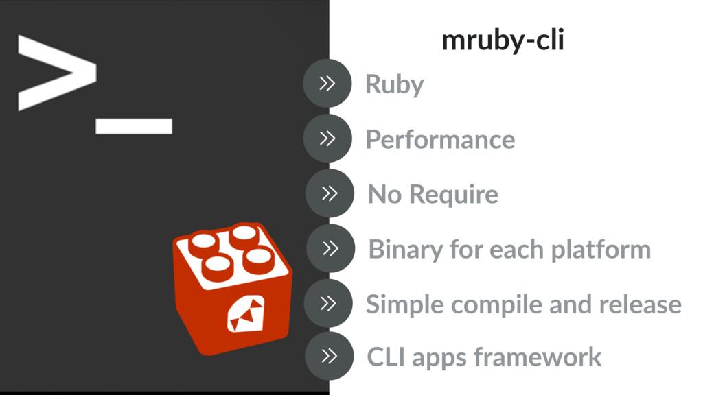 mruby-cli Ruby Performance No Require Binary fo...