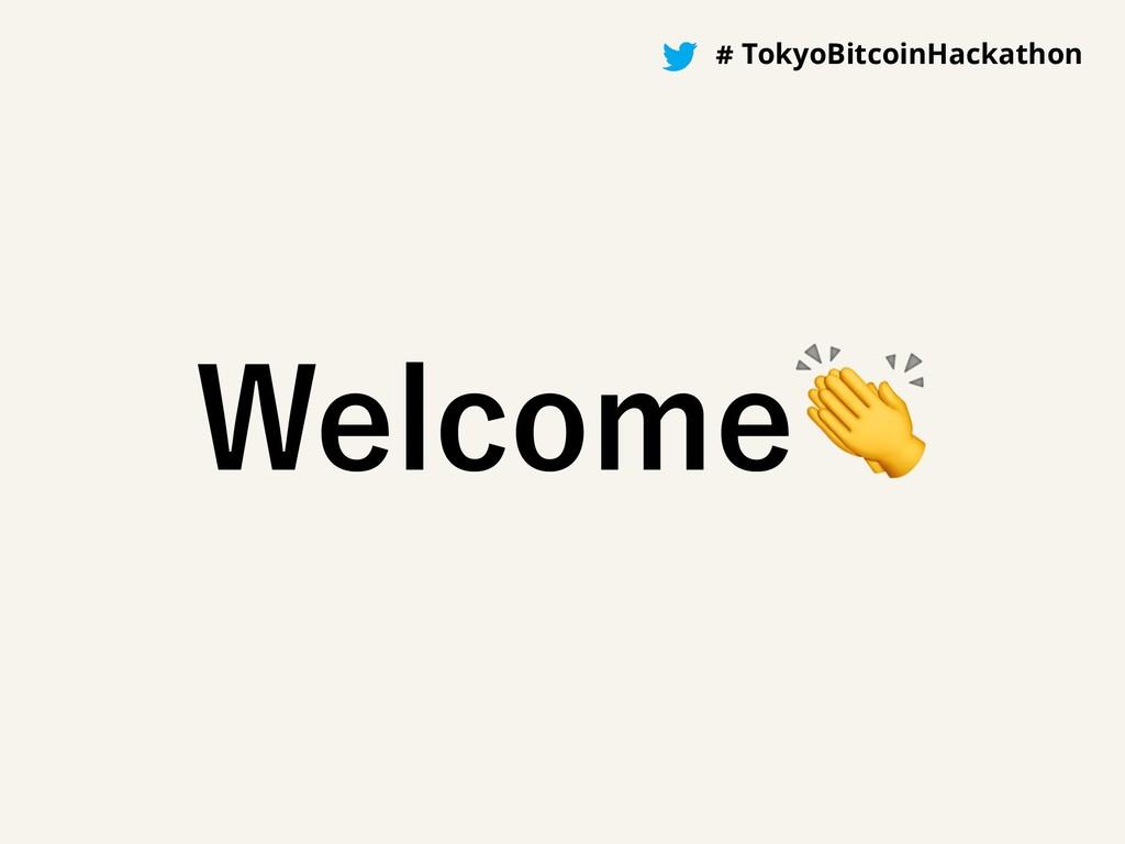 #BitcoinHackathon # TokyoBitcoinHackathon 8FMDP...