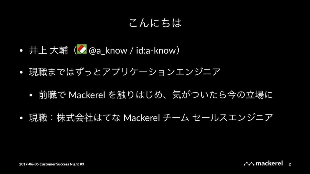 ͜Μʹͪ • Ҫ্ େีʢ @a_know / id:a-knowʣ • ݱ৬·ͰͣͬͱΞ...
