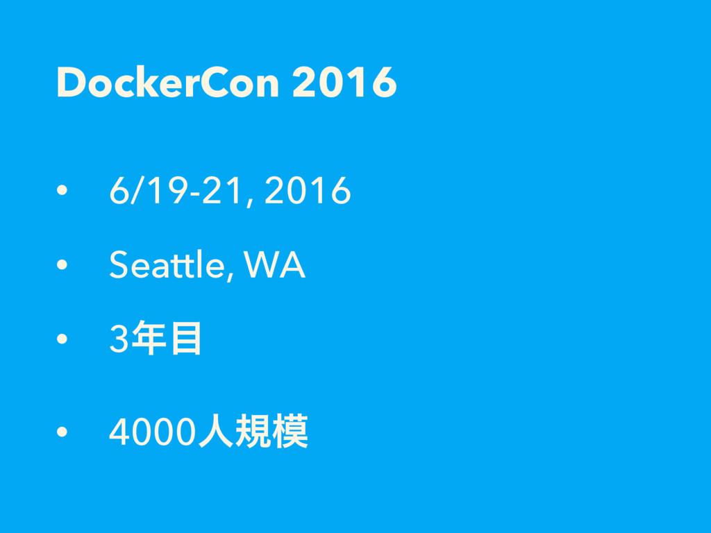 DockerCon 2016 • 6/19-21, 2016 • Seattle, WA • ...