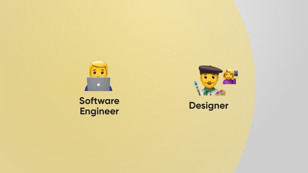 Software Engineer Designer