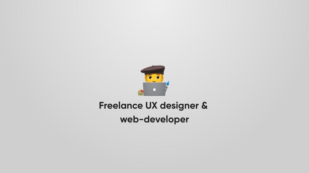 Freelance UX designer & web-developer