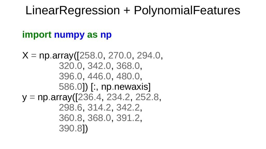 LinearRegression + PolynomialFeatures import nu...