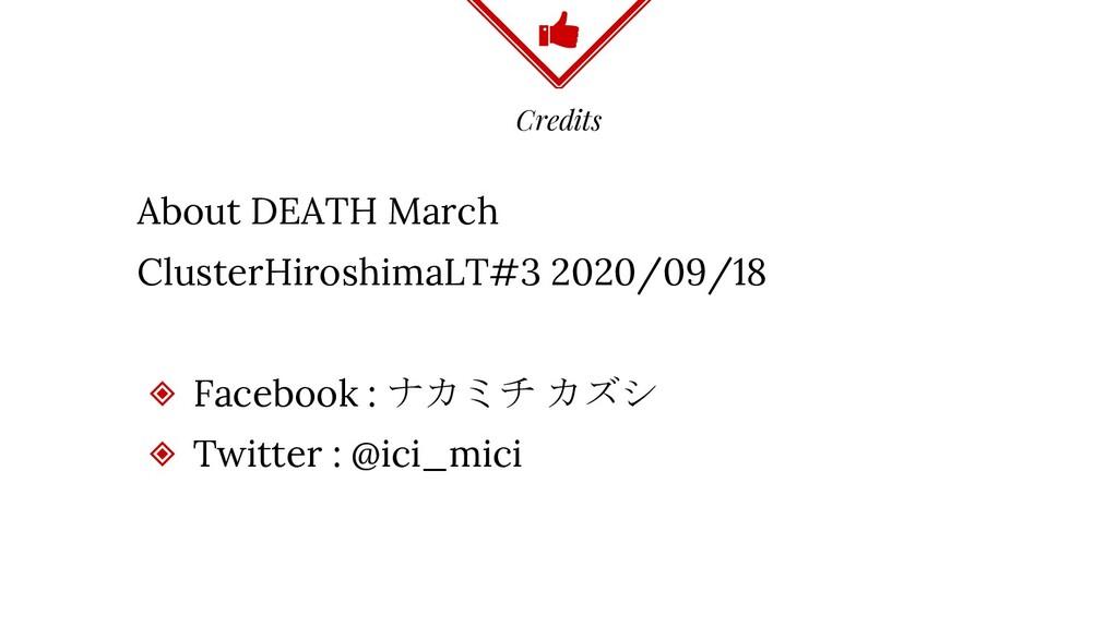 Credits About DEATH March ClusterHiroshimaLT#3 ...