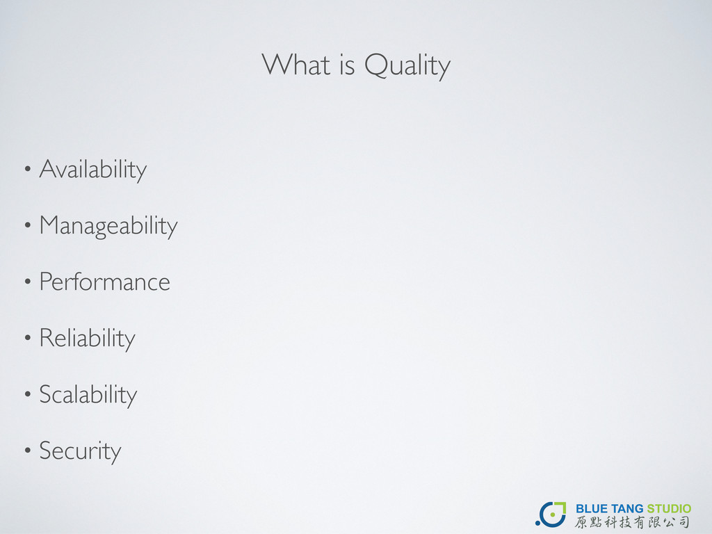 What is Quality • Availability • Manageability ...