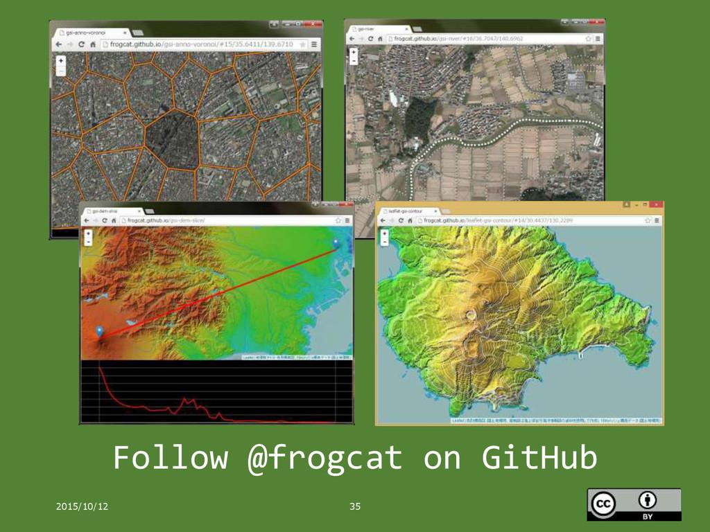2015/10/12 35 Follow @frogcat on GitHub