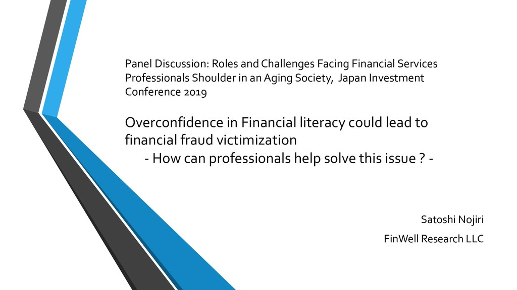 Panel Discussion: Roles and Challenges Facing F...
