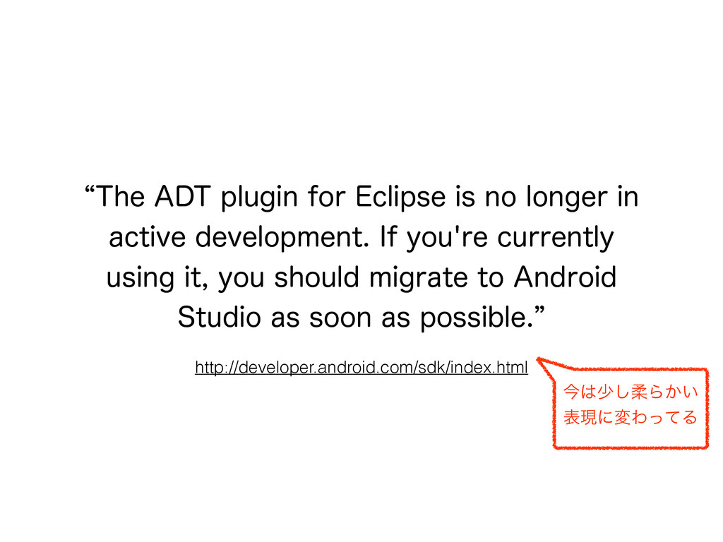 http://developer.android.com/sdk/index.html l5I...