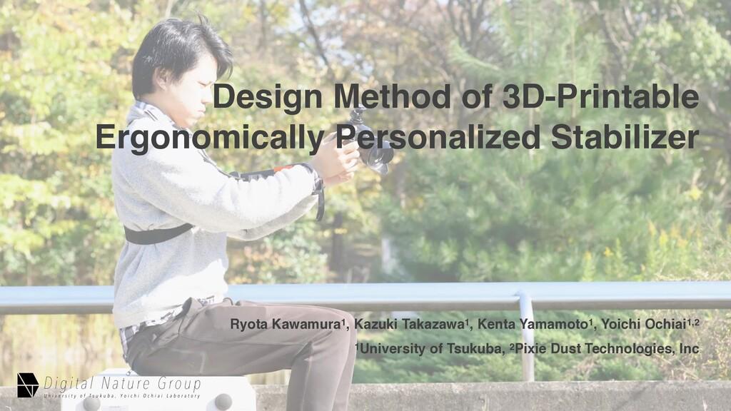 Design Method of 3D-Printable Ergonomically Per...