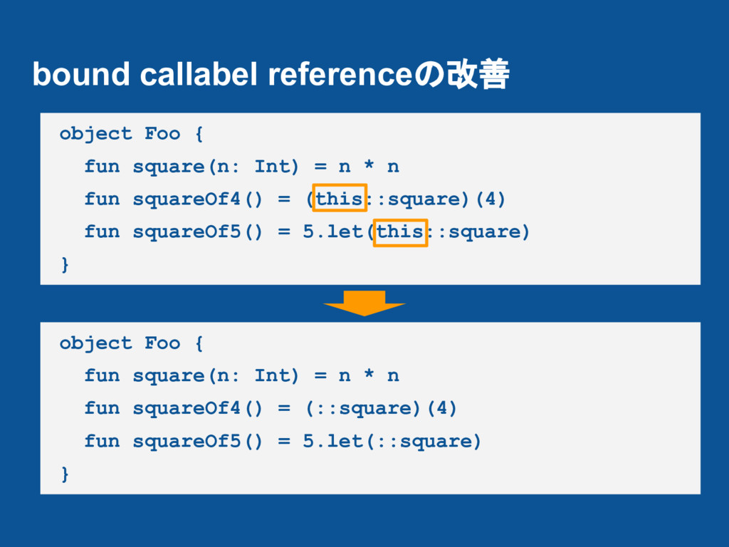 bound callabel referenceの改善 object Foo { fun sq...