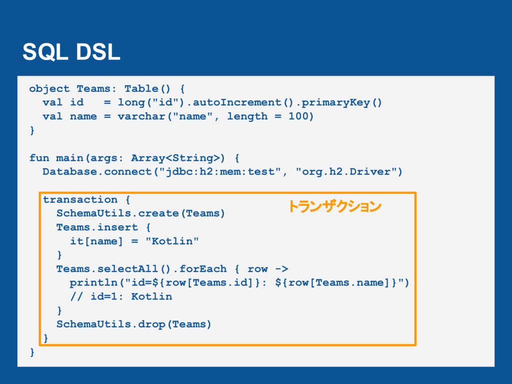 "SQL DSL object Teams: Table() { val id = long(""..."