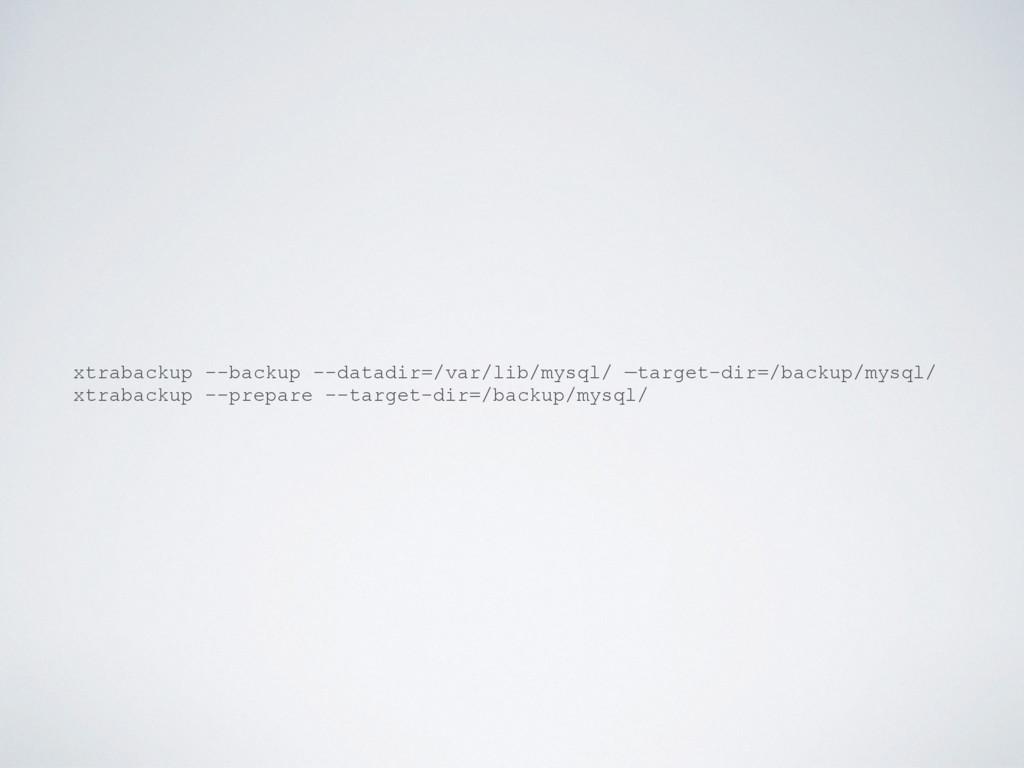 xtrabackup --backup --datadir=/var/lib/mysql/ —...