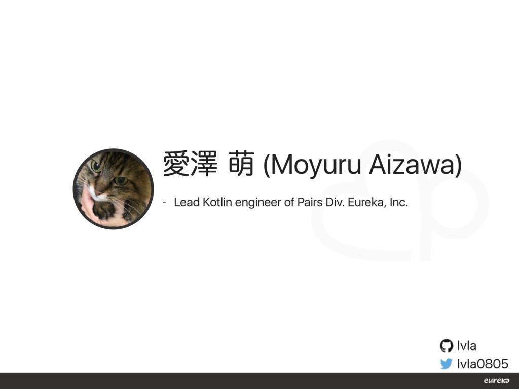 MWMB MWMB Ѫᖒ๖ (Moyuru Aizawa) - Lead Kotl...