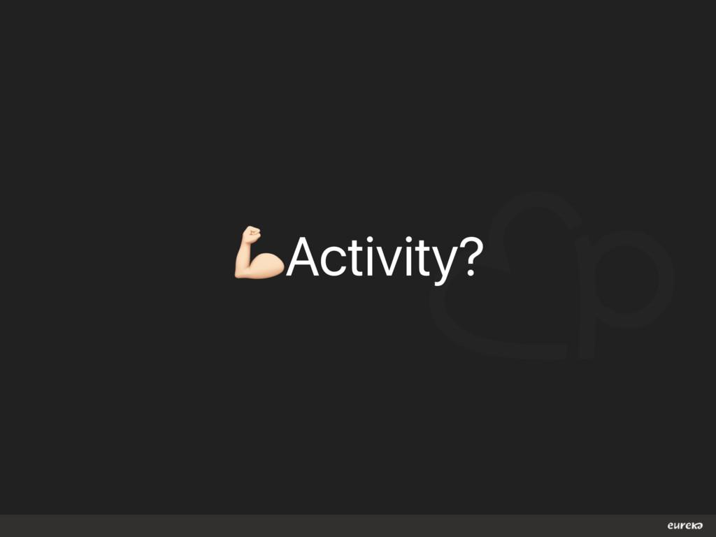 !Activity?