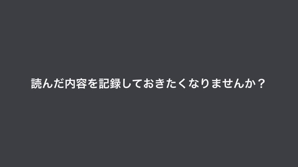 ಡΜͩ༰Λه͓͖ͯͨ͘͠ͳΓ·ͤΜ͔ʁ