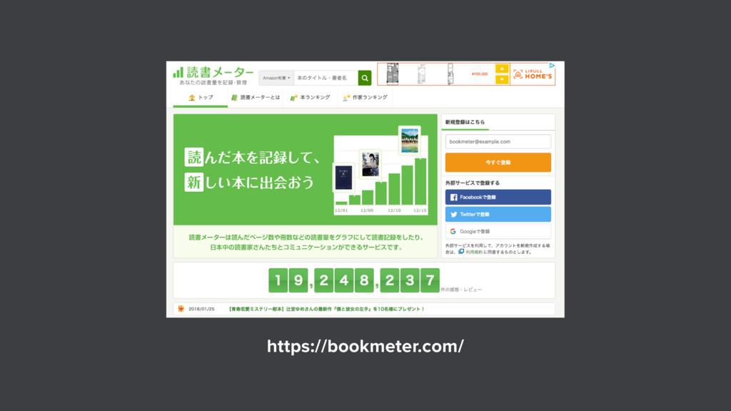 https://bookmeter.com/