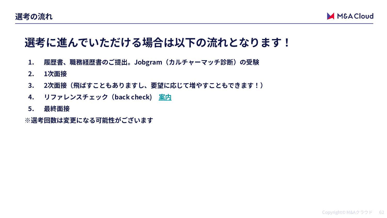 1~3 1. a. :M A SaaS b. : M A FC 2. OS UPDATE a....