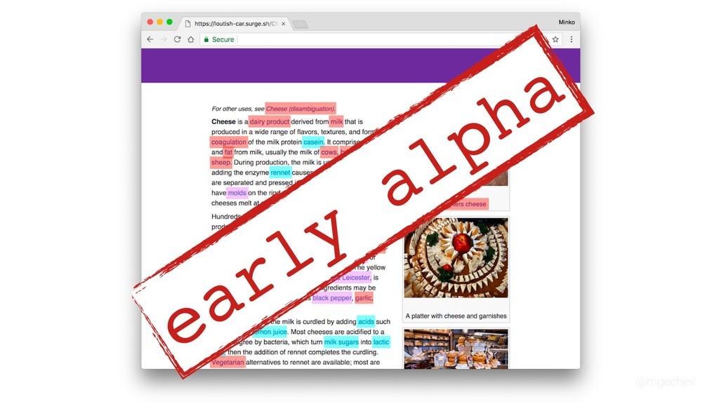 @mgechev early alpha