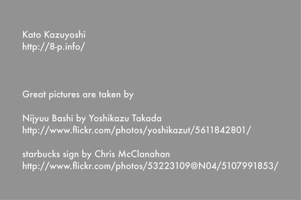 Kato Kazuyoshi http://8-p.info/ Great pictures ...