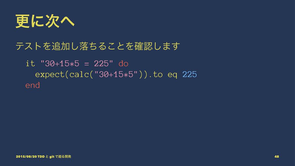"""ߋʹ ςετΛՃ͠མͪΔ͜ͱΛ֬͠·͢ it """"30+15*5 = 225"""" do e..."""