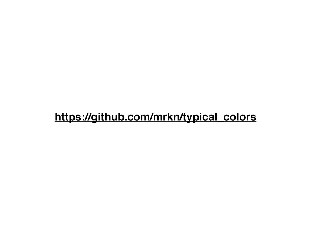 https://github.com/mrkn/typical_colors