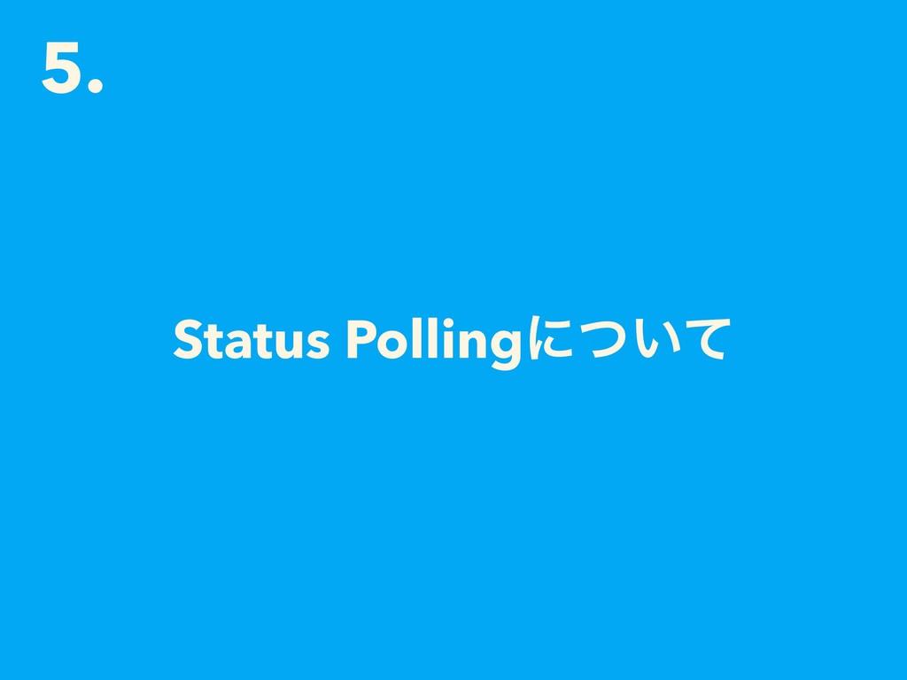 Status Pollingʹ͍ͭͯ 5.