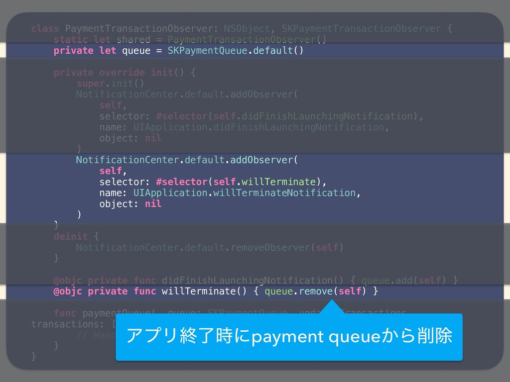 class PaymentTransactionObserver: NSObject, SKP...
