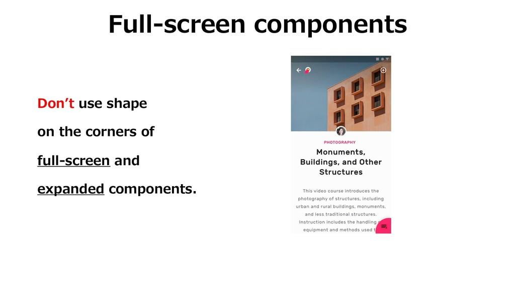 Full-screen components Don't use shape on the c...